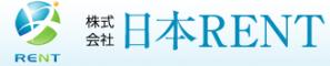 株式会社日本RENT