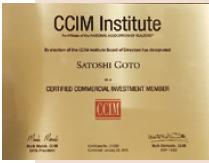 不動産投資の資格(CCIM)を所有『きらめき不動産』|経営的判断から最適な相続対策を分析2