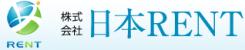 日本RENT(レント)