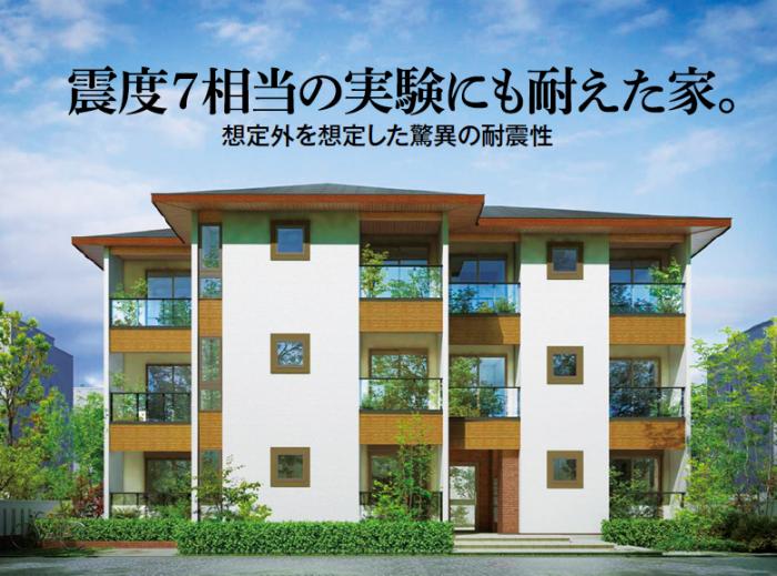 三井ホーム <OS関西版>0