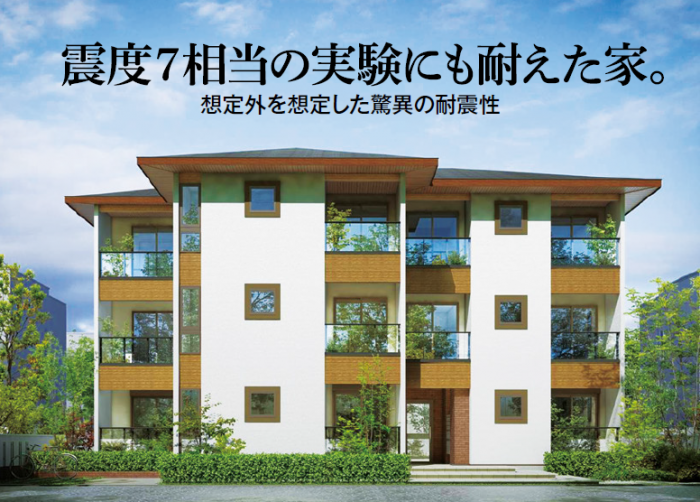 耐震・遮音・デザイン性に優れた木造住宅で長期安定経営を実現1