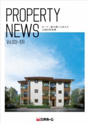 耐震・遮音・デザイン性に優れた木造住宅で長期安定経営を実現2