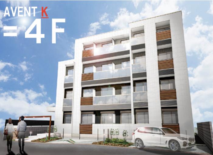ローコストで軽量鉄骨・4階建て物件を建てる!賃貸併用住宅など柔軟なプランも魅力1