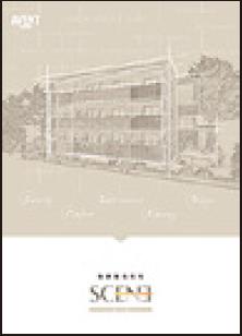 ローコストで軽量鉄骨・4階建て物件を建てる!賃貸併用住宅など柔軟なプランも魅力2