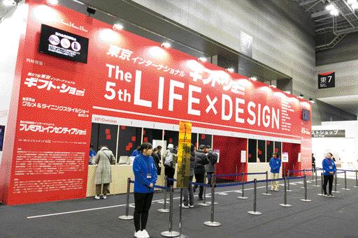東京インターナショナル・ギフト・ショー LIFE×DESIGNに行ってみよう!1