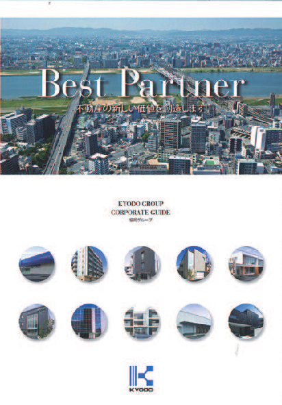 建築と管理の独自システムで入居率UP!5年毎の長期メンテナンスも2