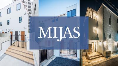 プレミアム賃貸アパートメント「MIJAS」のモデルルームを見てみよう!