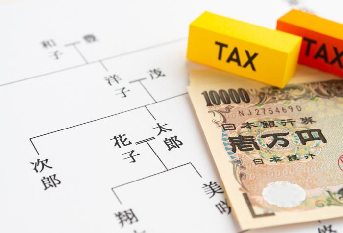 建てるばかりが節税じゃない!令和の新時代「借地・節税セミナー」