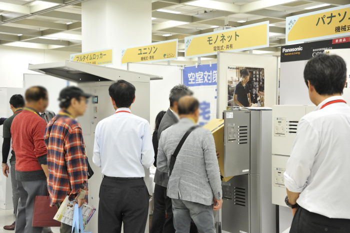 【入場無料】2020年4月18日(土)新宿で「賃貸経営+相続対策 大家さんフェスタ」開催!0