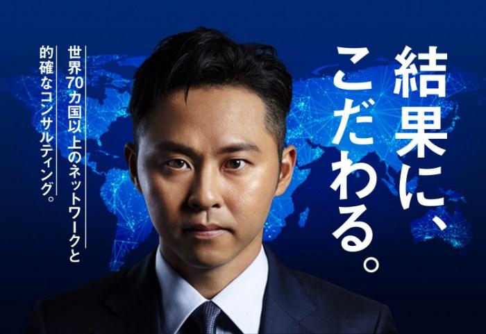 リストインターナショナルリアルティ 横浜支店0