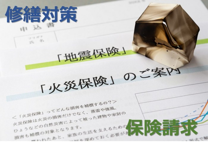 1月・2月に開催!【無料】の賃貸経営セミナー~オーナーズ・スタイル主催~2
