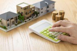 アパート経営にかかる費用ってどんなものがある?資金はいくら必要?