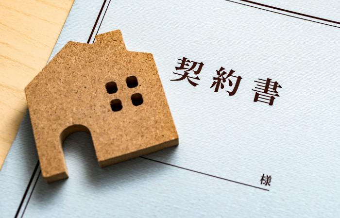民法改正で変わる賃貸契約、連帯保証人を躊躇する人が増える!?賃貸保証会社ダ・カーポが解説!2