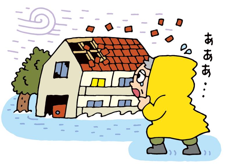 飛んできた瓦で破損、一部損壊で賃料減額…自然災害発生時に起こりうるトラブル1