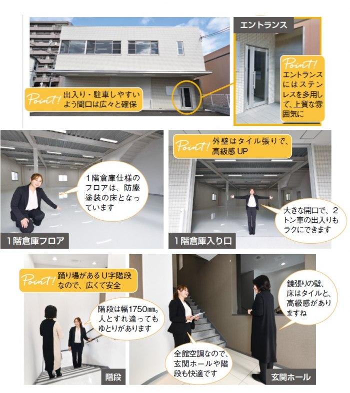 30年の知見と9万㎡の実績!安定した収益が見込める日本サブリースの事業用不動産投資&土地活用2