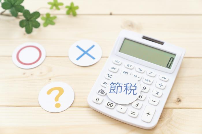 アパート・マンション経営に関わる知っておくべき税金・税務 まとめ1