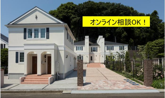 5/29・30(金・土)東急Re・デザインの 『入居者に選ばれるデザイン賃貸住宅オンライン相談』受付中!