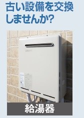 【開催終了】8月29日(土)梅田で開催「賃貸経営+相続対策大家さんフェスタ」0