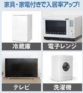 8月29日(土)梅田で開催「賃貸経営+相続対策大家さんフェスタ」予約受付中!0