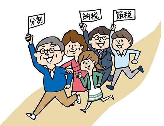 相続対策の基礎知識(4)~節税対策編~|生前贈与や評価額を圧縮する【不動産オーナー向け】1