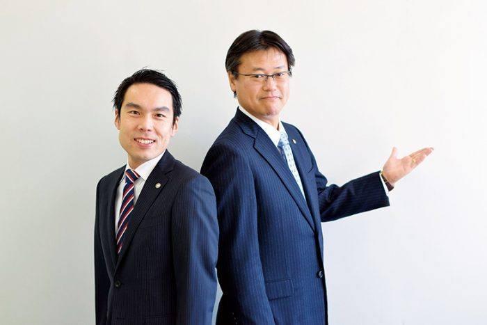 フジ相続税理士法人/フジ総合鑑定 名古屋事務所0