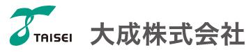 大成株式会社