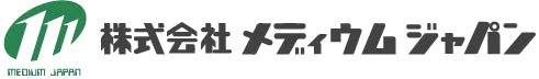 株式会社メディウムジャパン セキュリティ事業部FBI