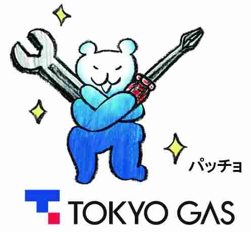 東京ガス0