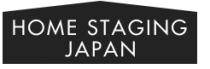 ホームステージング・ジャパン