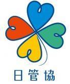 """""""日管協×国交省""""-大家さん・不動産事業者のための‐外国人受け入れサポート オンラインセミナー"""