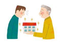 【めざせ!満室大家さんへの道③】物件の魅力が伝わる情報を入居検討者に届けよう~入居検討者に向けた物件の認知~