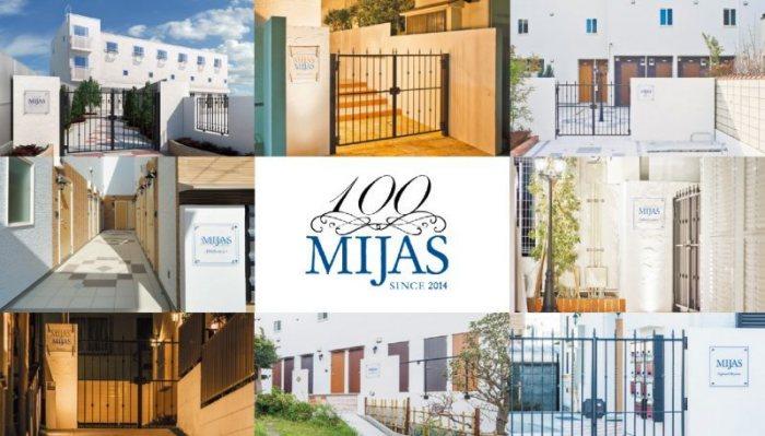 明豊エンタープライズの高収益アパートメント「MIJAS(ミハス)」が100棟目の竣工を達成!1