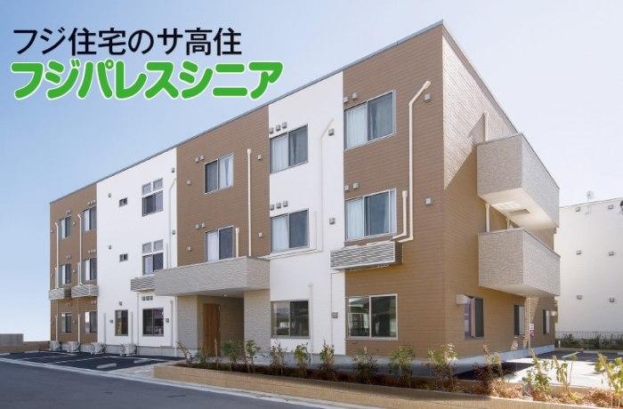フジ住宅0