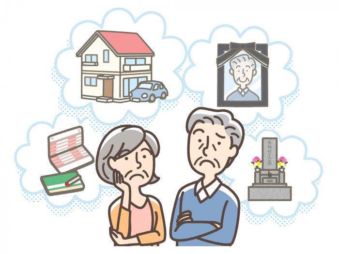 【オンラインセミナー(生配信)】相続対策と自宅の終活