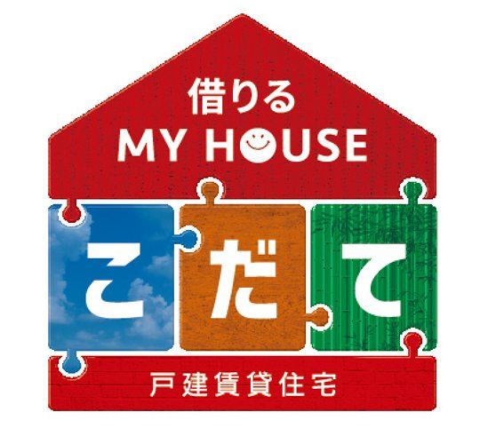 「持ち家より戸建て賃貸派」に選ばれ、高い家賃による高利回りを実現│ワークス不動産2
