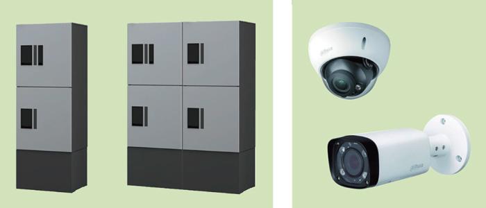 宅配ボックスと防犯カメラが初期費用ゼロ円で導入できる!設備リースの魅力│エーツーデコア1