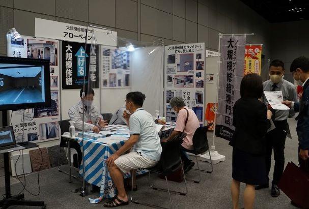2021年5月30日(日)梅田で「賃貸経営+相続対策 大家さんフェスタ」を開催!0