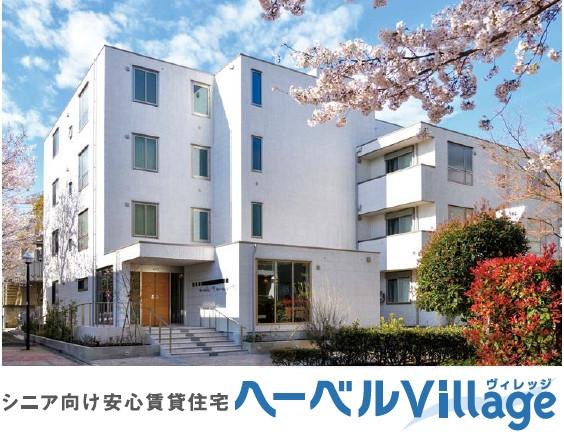 成長市場の「元気なシニア」向け賃貸住宅|旭化成ホームズ1