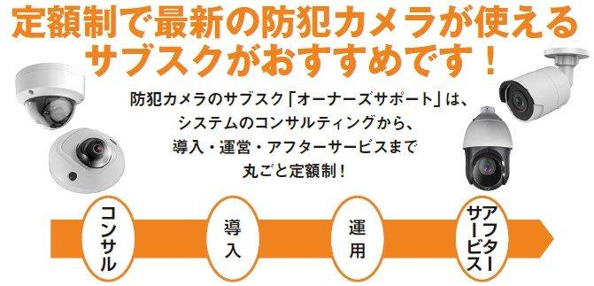 デジタルマックスジャパン0