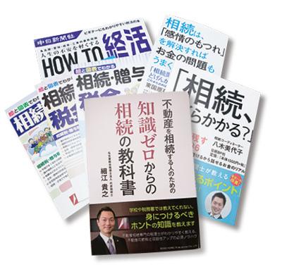 法人化シミュレーションで法人化節税額を見える化!│名古屋総合税理士法人/相続税のクロスティ2