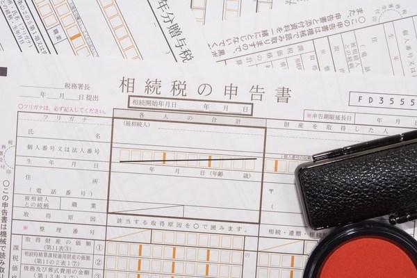 適正な土地評価で、正しい相続対策に導く専門家集団 フジ相続税理士法人/フジ総合鑑定2