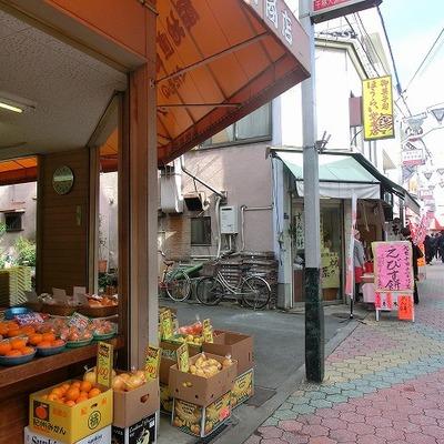 地元の台所、商店街