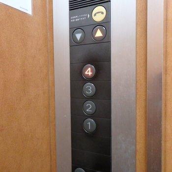 4階までしかないエレベーター。なんで〜