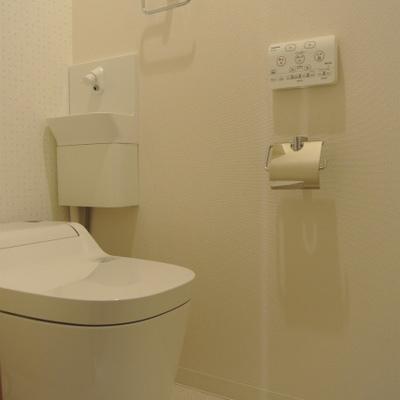 変わったカタチのトイレかわいい!※写真別部屋