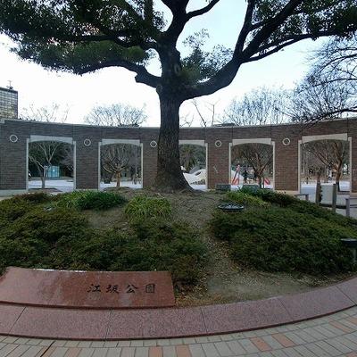 住民、ビジネスマンの憩いの場、江坂公園前です
