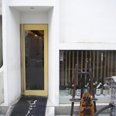 1階には美味しそうな和食屋さん!
