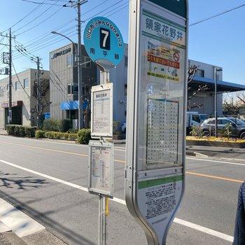 お部屋すぐ近くのバス停。川口駅までのバスが通っています。少し離れると赤羽行きが通るバス停もありました。