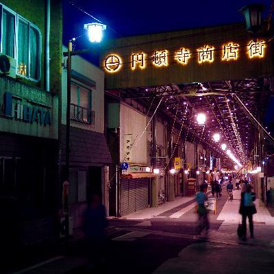 昔ながらの風情を楽しめる円頓寺商店街もすぐそば