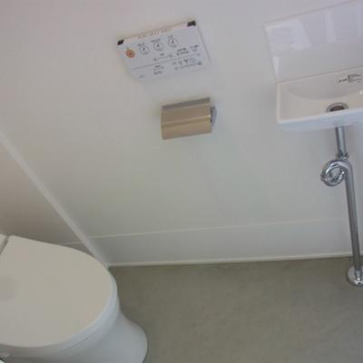 おトイレ。(写真は別室)