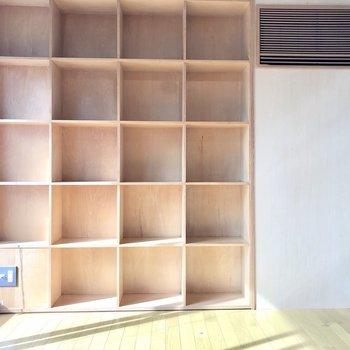 【洋室4.8帖】本をたくさん持っていても安心ですね